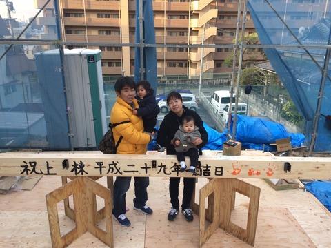 福原様邸(西片山)_170112_0104 - コピー (2)