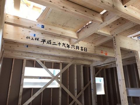 竹之内様邸_170613_0058