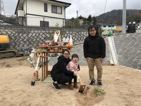 20171216地鎮祭_171217_0007